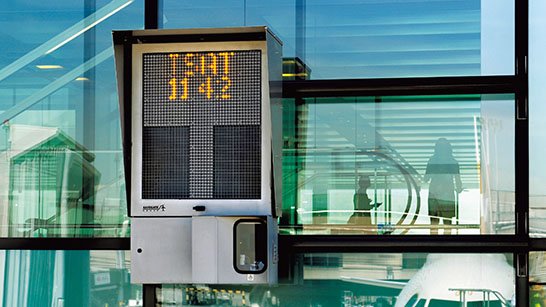 GDS showing TSAT time. Credit: Zurich Airport